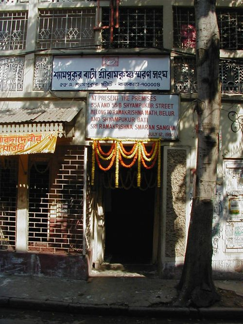 The entrance to the Shyampukur house, now a Ramakrishna Math. Ramakrishna lived on the first floor, which has been turned into a shrine