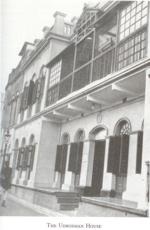 Udbodhan house original state