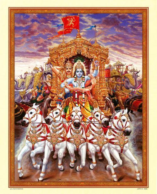 Arjunas chariot and Hanuman janda