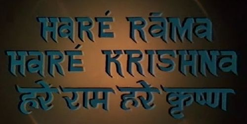 Hare Rama sign