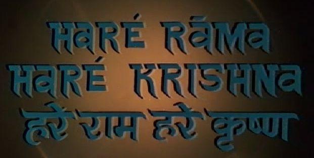 Hare Rama sign